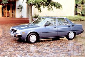 Mitsubishi Tredia Parts
