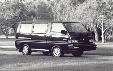 Mitsubishi Van Parts